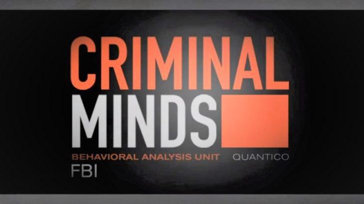 *CRIMINAL MINDS*
