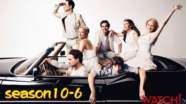 season10-6「赤ちゃんキックの余波の法則」