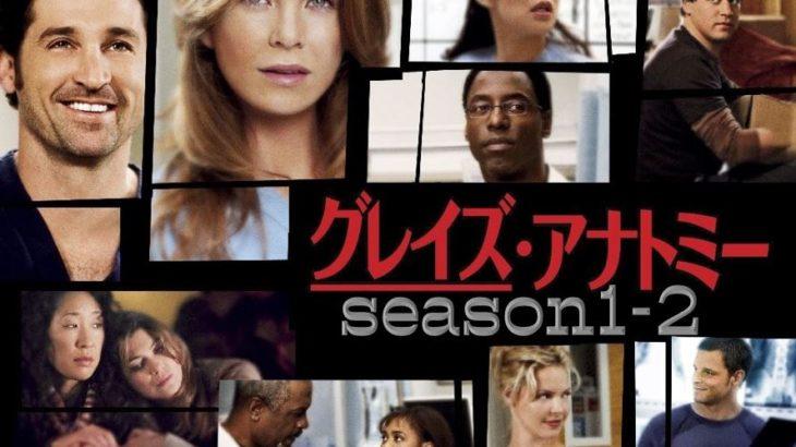 season1-2「越えられないライン」