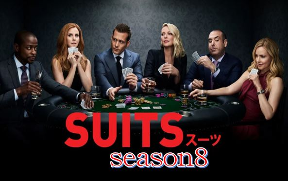 SUITS*season8